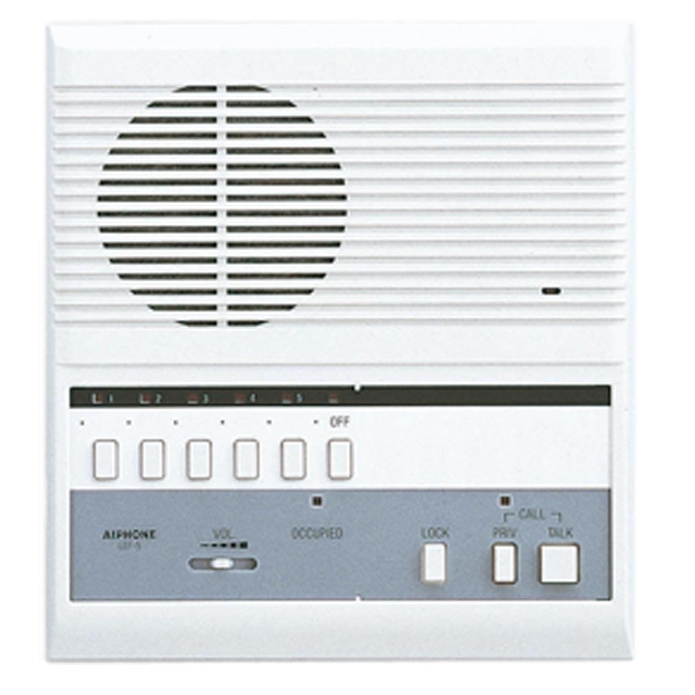 Aiphone - AIP110013 - LEF5 Poste maître à 5 directions avec cde de gâche