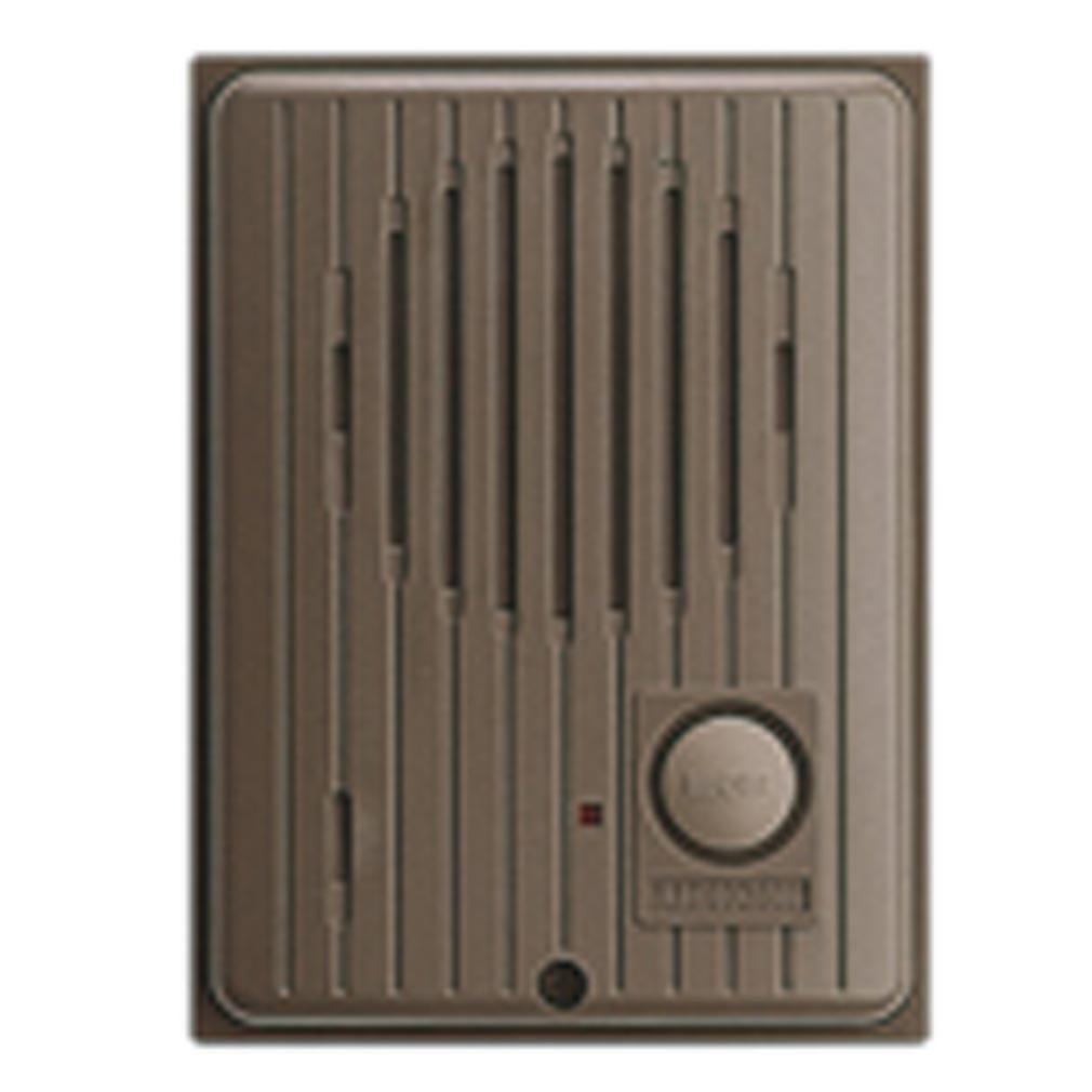 Aiphone - AIP110145 - IFDA Platine audio saillie 1 BP