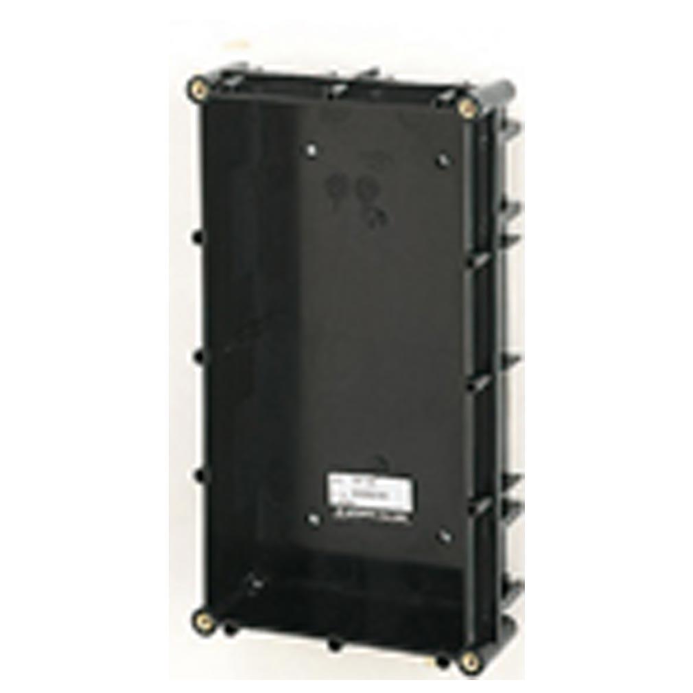 Aiphone - AIP120014 - GF2B Boîtier d'encastrement pour 2 modules