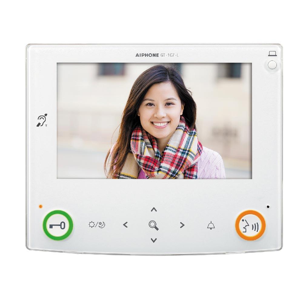 """Aiphone - AIP200251 - GT1C7L Moniteur couleur mains libres écran 7"""" avec boucle magnétique & zoom 9 zones"""