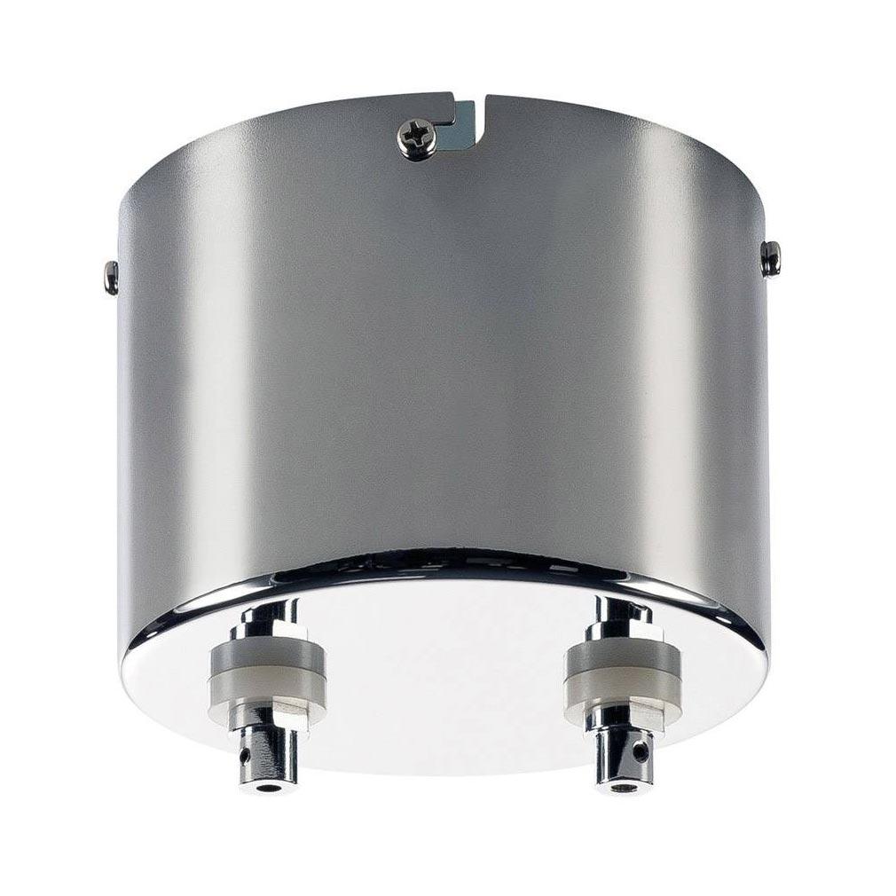 Slv - DC5138982 - SLV 138982 -  TRANSFORMATEUR TENSEO, 12V AC, 105VA, chrome